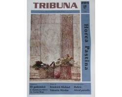 Tribuna (Cluj)