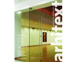 Arhitext Design